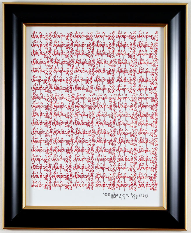 no13 above om mani padme hum tibetan 108 repetitions black frame mat 12x15 inches bottom inscription you are joy 11713 5400 available